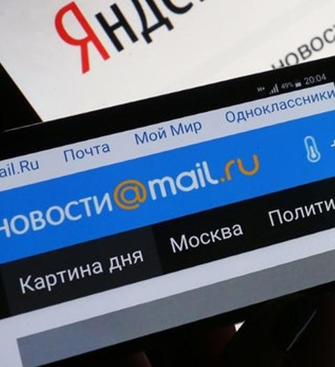 """Новостные агрегаторы """"заточат"""" под интернет-СМИ"""