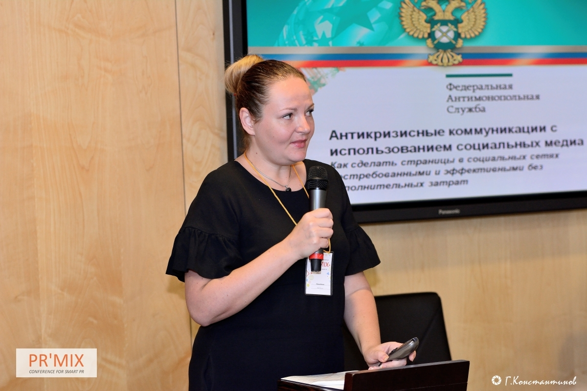 Елена Улина