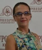 Нагорнова Наталья Сергеевна