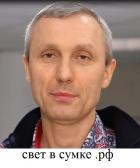 Алферов Игорь
