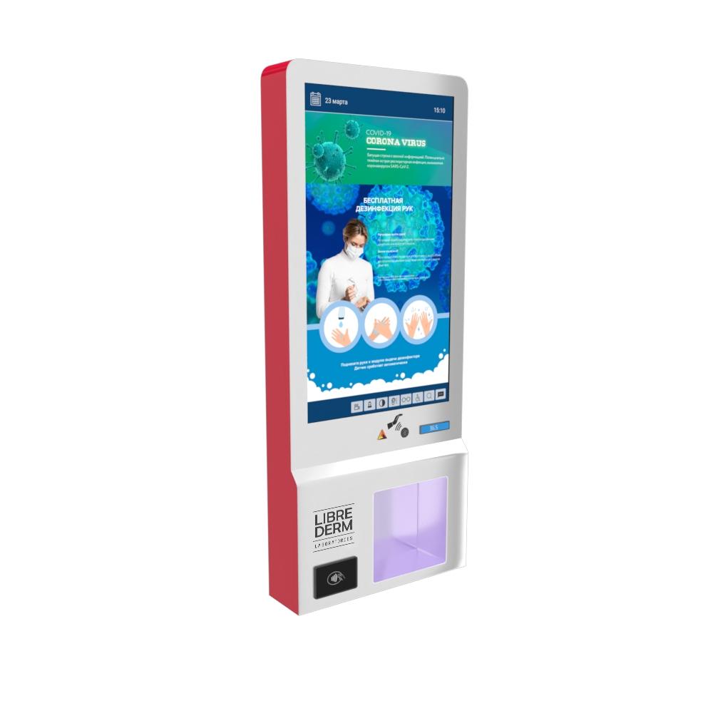 Бесконтактный санитайзер Sanitar Digital
