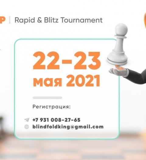 Впервые в Петербурге международные гроссмейстеры сразятся с любителями