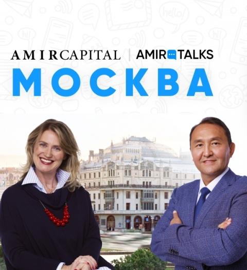 В Москве, Уфе и Брянске пройдет уникальный форум Amir Talks