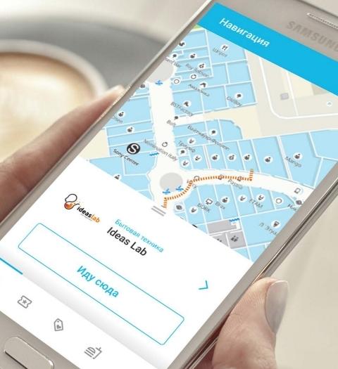 ИТ-компания IDESK предлагает мобильную навигацию бесплатно